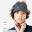 The Hat Magazine Feb 2020 Issue 84